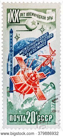 Russia - Circa 1977: Stamp Printed In Ussr Russia , Shows Study Planets In The Solar System, With In