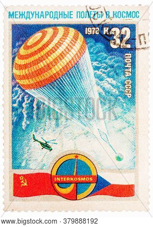 Soviet Union - Circa 1978: A Stamp Printed In The Soviet Union Devoted To The International Partners
