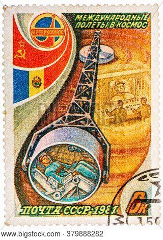 Soviet Union - Circa 1981: Stamp Printed In The Soviet Union Devoted To The International Partnershi