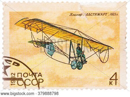 Ussr - Circa 1982: A Stamp Printed In Ussr Russia Shows The Glider With The Inscription Mastyazhart