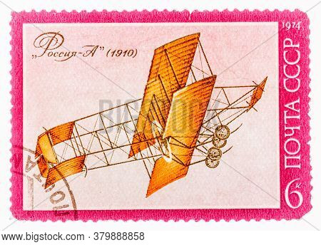 Ussr - Circa 1974: A Stamp Printed By Ussr Russia Shows Sikorsky Aircraft With The Inscription Russi