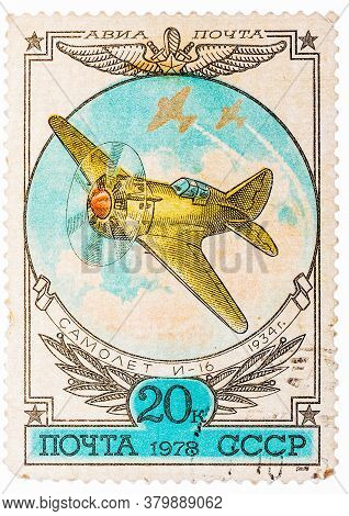 Ussr - Circa 1978: A Postage Stamp Printed In The Ussr Shows Vintage Rare Plane I-16 , Circa 1978