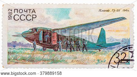 Ussr - Circa 1982: A Stamp Printed In Ussr Russia Shows The Glider With The Inscription Gr-29, 1941