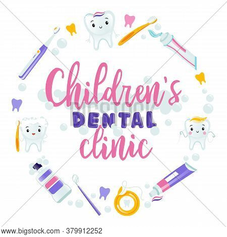 Children S Dental Clinic Banner, Cartoon Style. Colorful Vector Illustration With Writing In The Mid
