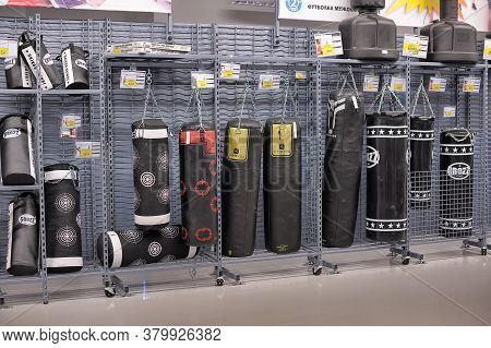 Russia, St. Petersburg 17,01,2014 Punching Bag In The Sports Shop