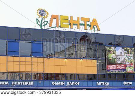 St. Petersburg, Russia 15,03,2015 Hypermarket