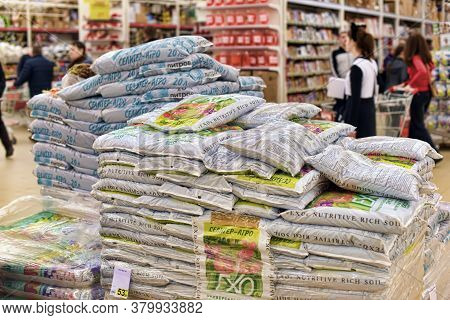 Russia, St. Petersburg, 15,03,2016 Sale Of Enriched Soil And Fertilizers In The Store In The Spring