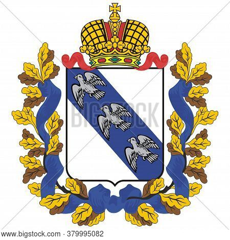 Coat Of Arms Of Kursk Oblast Of Russia