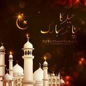 illustration of Eid ka Chand Mubarak (Wish you a Happy Eid Moon) background with mosque poster