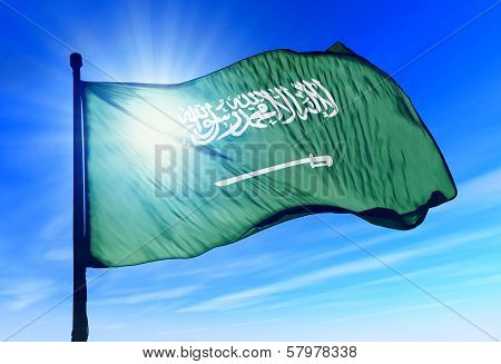 Saudi Arabia flag waving on the wind