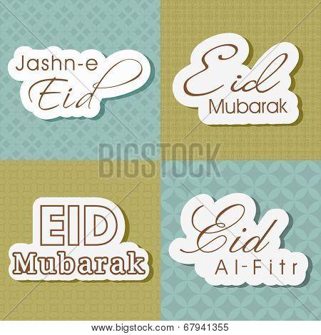 Stylish text Eid Mubarak, Jashn-e-Eid and Eid-Al-Fitr, Vintage style set for Muslim community festival.