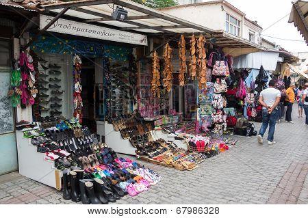 Komotini City - Greece