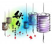 Vector Ink Painting of Paper Lanterns for Korean Chuseok (Mid Autumn Festival), Thanks Giving Day, Harvest Holiday. Translation of Korean Text: Happy Chuseok (Mid Autumn) poster