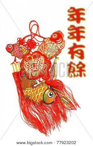 Chinese New Year Auspicious Fish Ornaments With Festive Greetings - Abundant Surplus