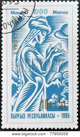 KYRGYZSTAN - CIRCA 1995: A stamp printed in Kyrgyzstan shows beauty Kendzheke of the Manas epic