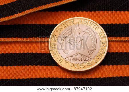 WWII Commemorative Russian Coin