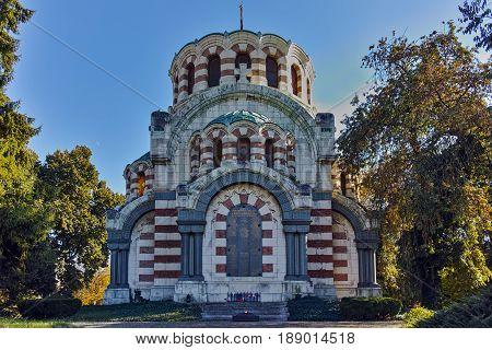 PLEVEN, BULGARIA - 20 SEPTEMBER 2015: St. George the Conqueror Chapel Mausoleum, City of Pleven, Bulgaria
