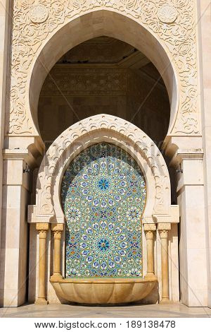 Mosaic Fountain At Hassan Ii Mosque, Casablanca