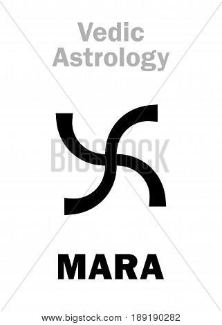 Astrology Alphabet: MARA, Vedic astral planet. Hieroglyphics character sign (single symbol).