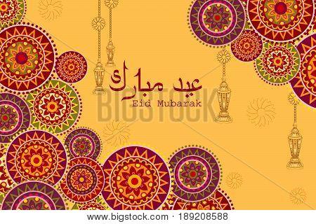 easy to edit vector illustration of Islamic celebration background with Arabic text Eid Mubarak Happy Eid