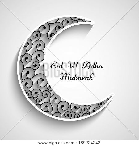 illustration of moon with Eid Ul Adha Mubarak text