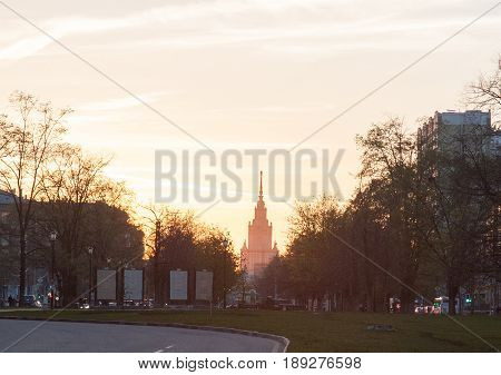 The building of Lomonosov Moscow State University and Dmitry Ulyanov Street in Moscow