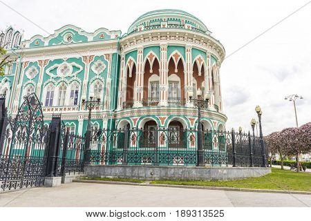 RUSSIA, YEKATERINBURG, MAY 27, 2017: The Symbol of Ekaterinburg — House of Sevastyanov (1866),  Architectural style Eclecticism with neo-baroque elements, pseudo-Gothic and neo-Mauritanian style