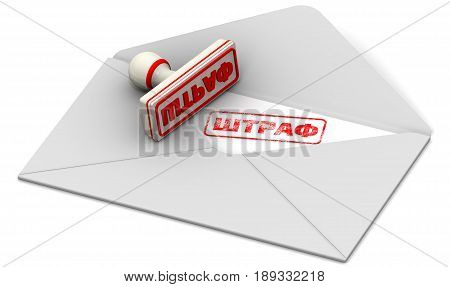 Fine. Seal and open postal envelope. Red seal and imprint