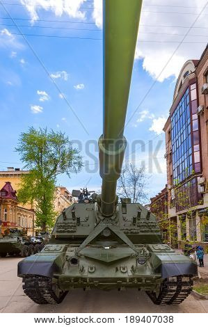 Samara Russia - May 7 2017: Self-propelled 152 mm howitzer Msta-S (NATO name - M1990 Farm) parked up on the city street before the parade
