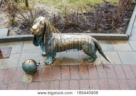 Monument To Help Pets In Kostroma, Russia