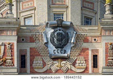 The Coat of Arms of the Soviet Union on the tower of the main building of Moscow state University. Moscow, Russia.
