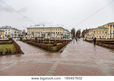 View Of The City Of Kostroma, Russia