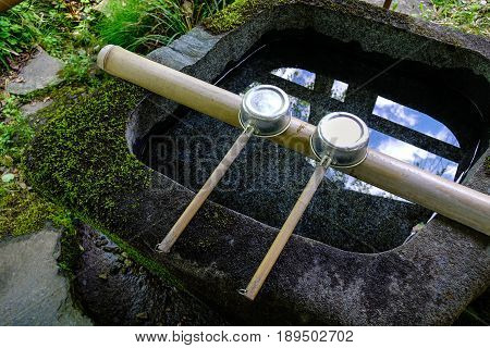 Japanese Ladles At A Shinto Temple