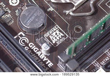 SARANSK, RUSSIA - MAY 14, 2017: Logo of Serial ATA on a computer motherboard.