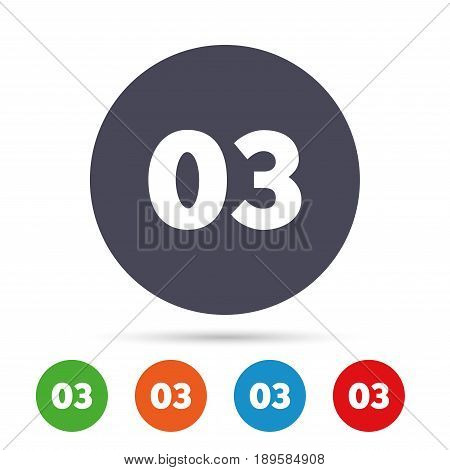 Third step sign. Loading process symbol. Step three. Round colourful buttons with flat icons. Vector