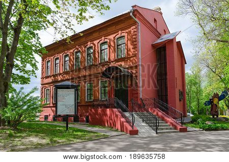 VITEBSK BELARUS - MAY 21 2017: Art Center of Mark Shagall (exhibition of original Mark Shagall graphic works - lithographs xylographs etchings and aquatinths) Vitebsk Belarus