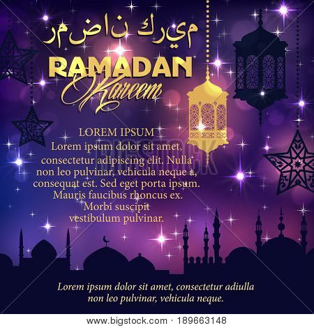 Ramadan lantern and mosque greeting card design. Night sky with bright star, arabic lamp and black silhouette of muslim mosque with minaret and dome topped with crescent. Islam religion themes design