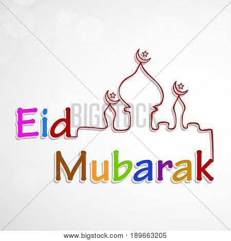 illustration of mosque with eid mubarak text