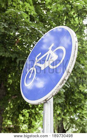 Signal Bike