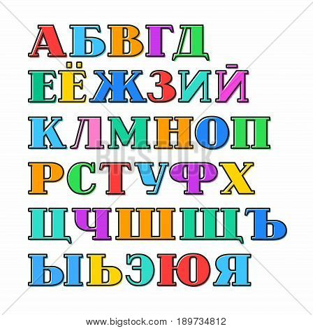 Russian alphabet, Cyrillic, colored letters, black outline, vector. Capital letters with serif on a white background. Black outline is offset to the side.