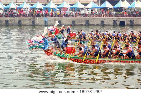 Dragon Boat Races In Taiwan