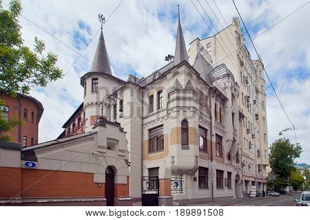 Moscow Russia - June 4 2017: The A. A. Levenson's fast print house.The building has been built at Trekhprudny Lane in 1900. Architect Shechtell