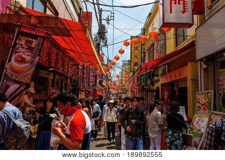Yokohama Chinatown Food