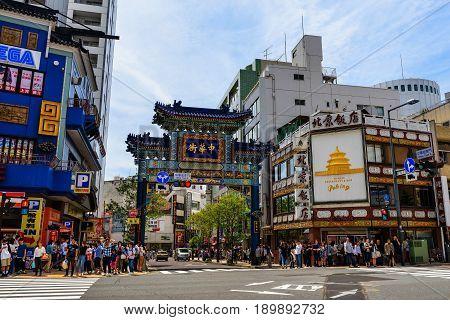 Entrance Gate Of Yokohama China Town