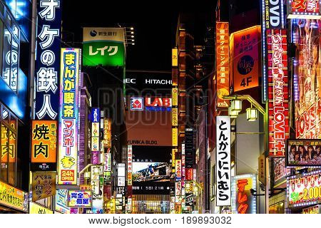 Billboards At Night In Shinjuku