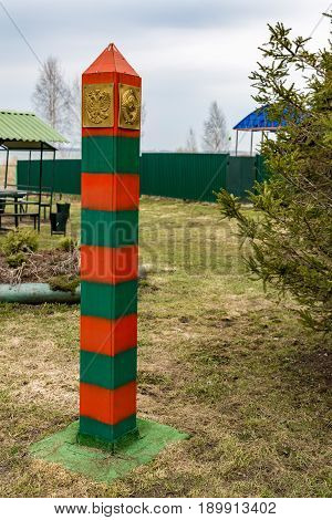 Border Post Of Russia