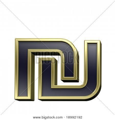 Schekel von schwarz glänzend Goldrahmen Alphabet festgelegt ist, isolated on White. Computergenerierte 3D