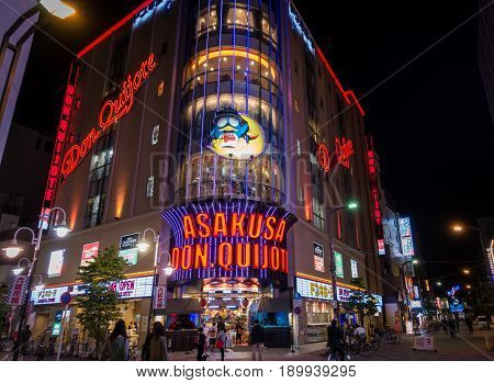 Tokyo Japan - May 7 2017: Tourists are shopping in Asakusa Don Quijote Tax free discount store.