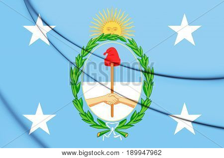 2000Px-standard_of_the_president_of_argentina.svg