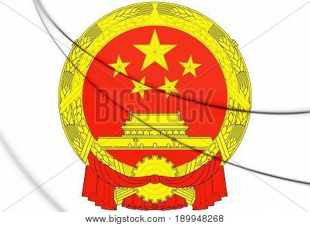 National Emblem Of People's Republic Of China.